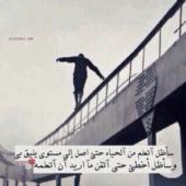 saeed alshehhi