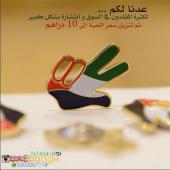 شعار فوز نصر حب
